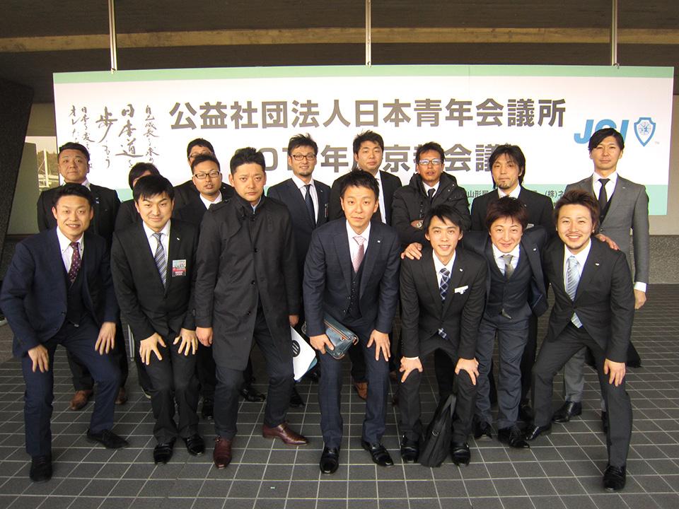 イメージ写真:京都会議に参加してきました。