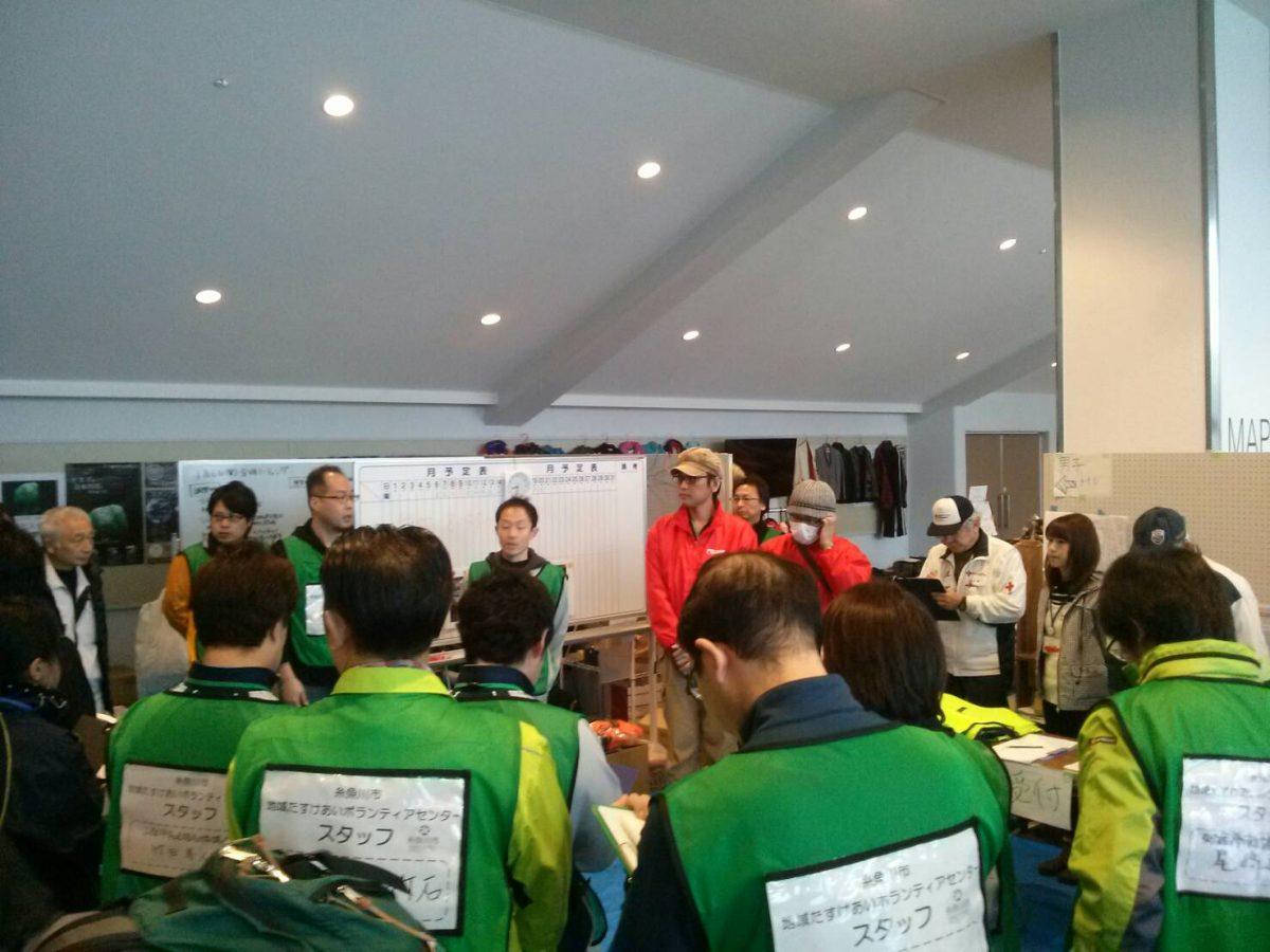 糸魚川大火ボランティアセンターの朝礼