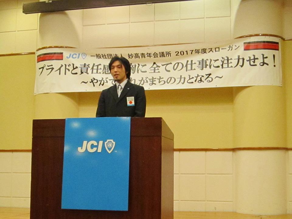 今回の3分間スピーチは、会員交流委員会の横尾副委員長でした。