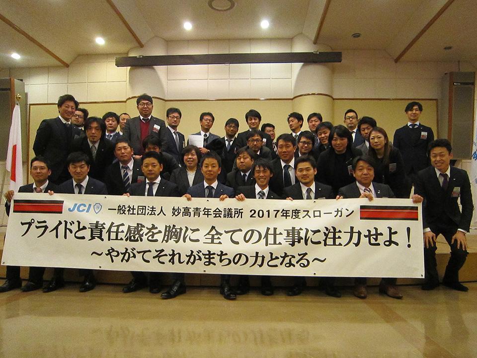 イメージ写真:2月例会・通常総会を開催しました。