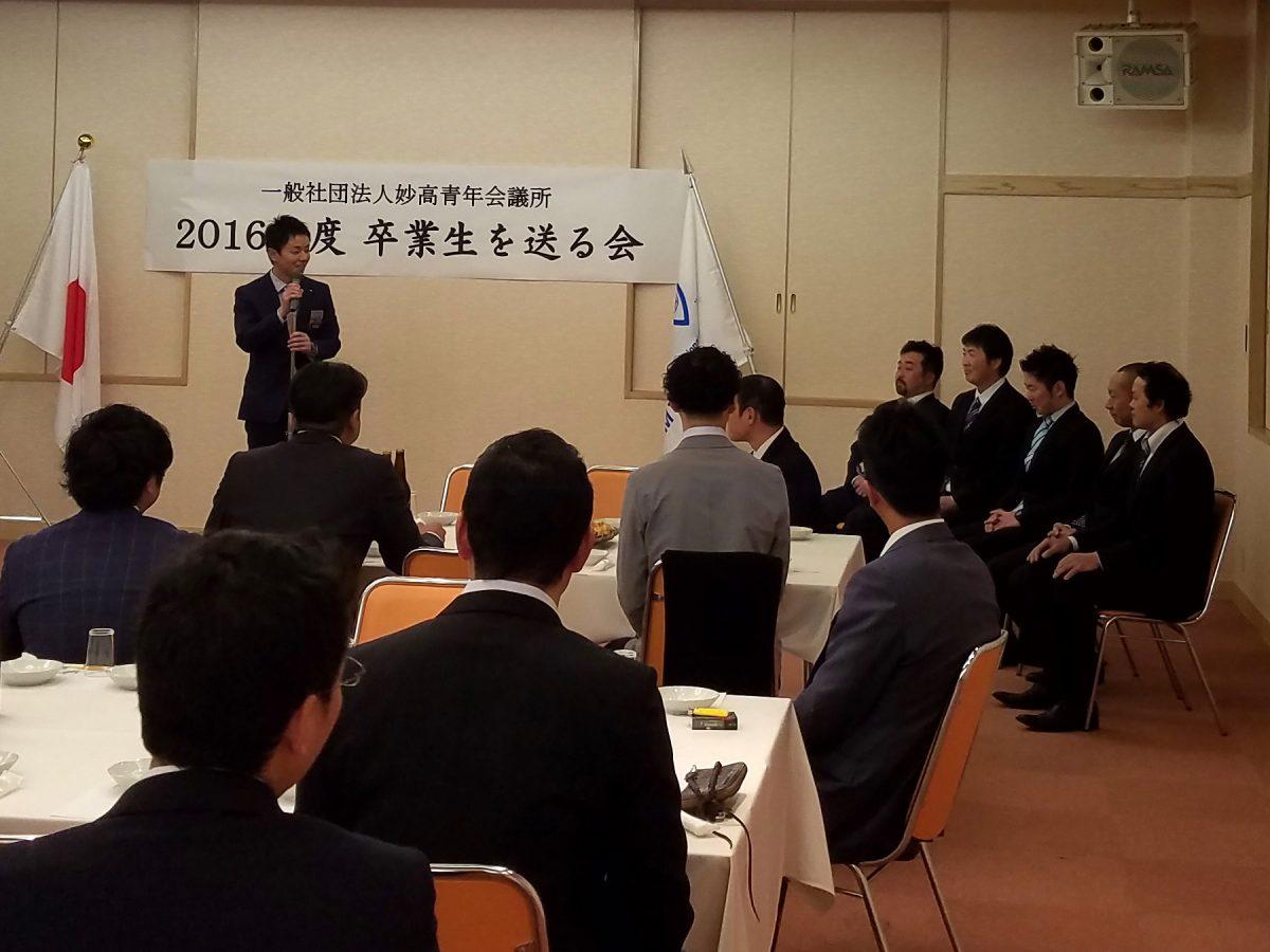 中田理事長から、本日ご出席の5名の先輩方へのご挨拶です。