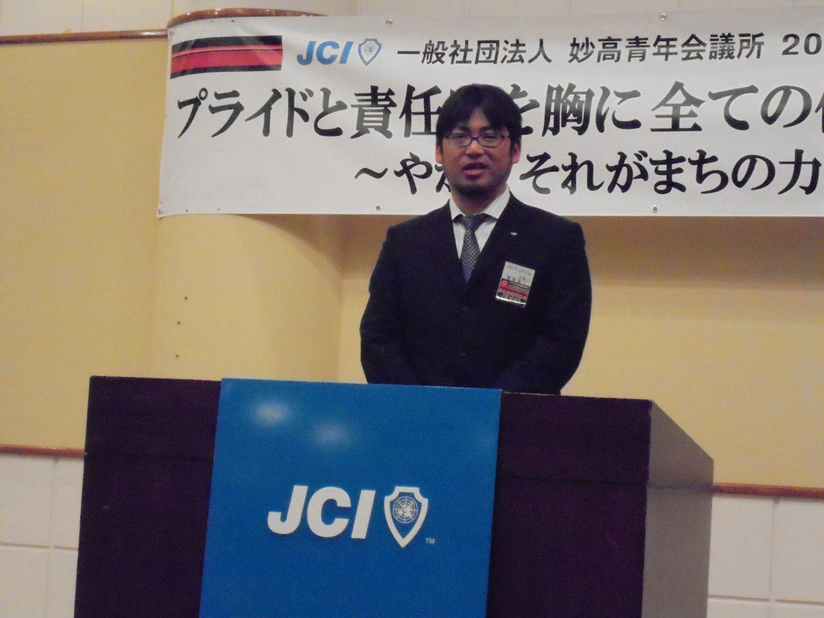 3分間スピーチは、今月は廣島副委員長から。幼なじみのメンバーとの楽しいエピソードがありました。
