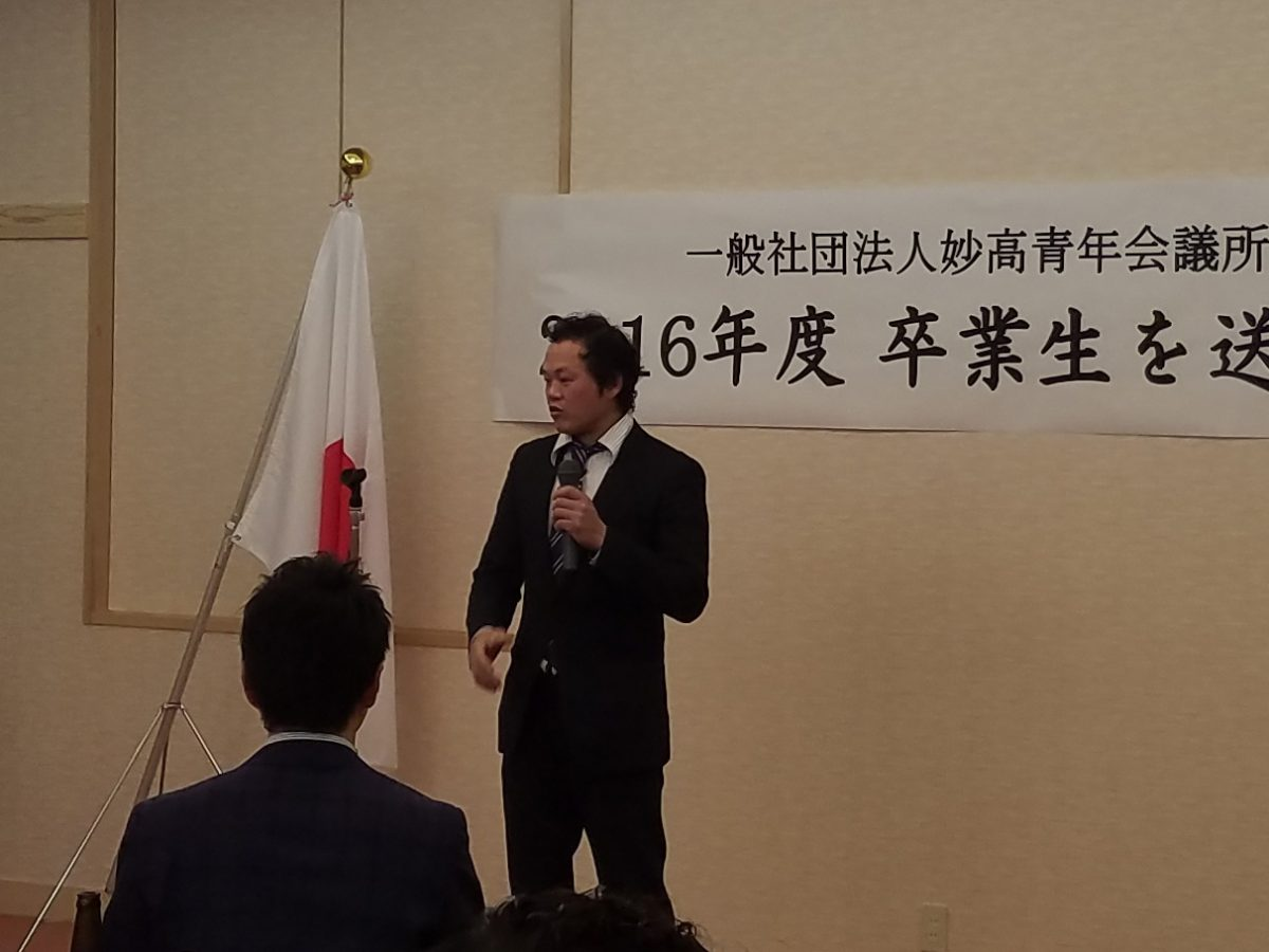 先輩方、貴重なスピーチをありがとうございました!