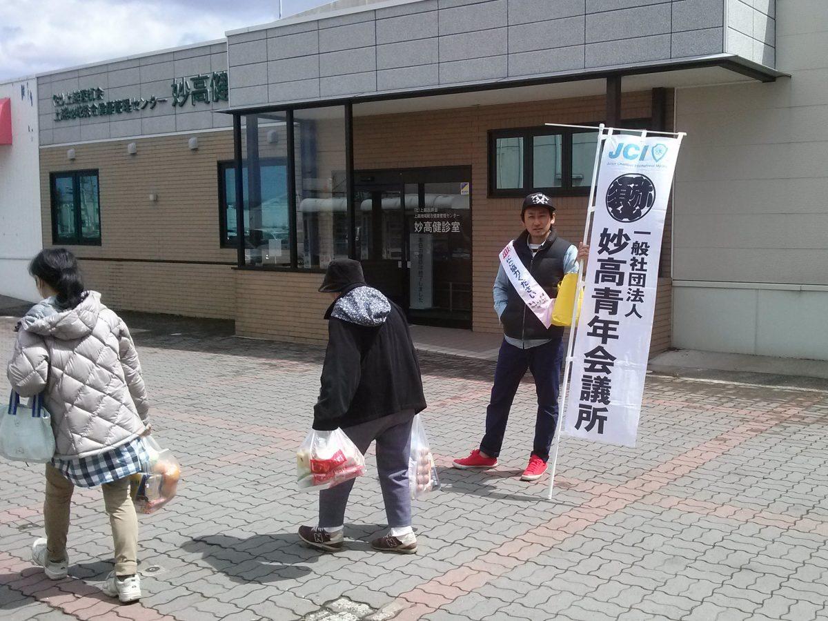 新井ショッピングセンターの入り口で献血の呼びかけをする山川委員長。