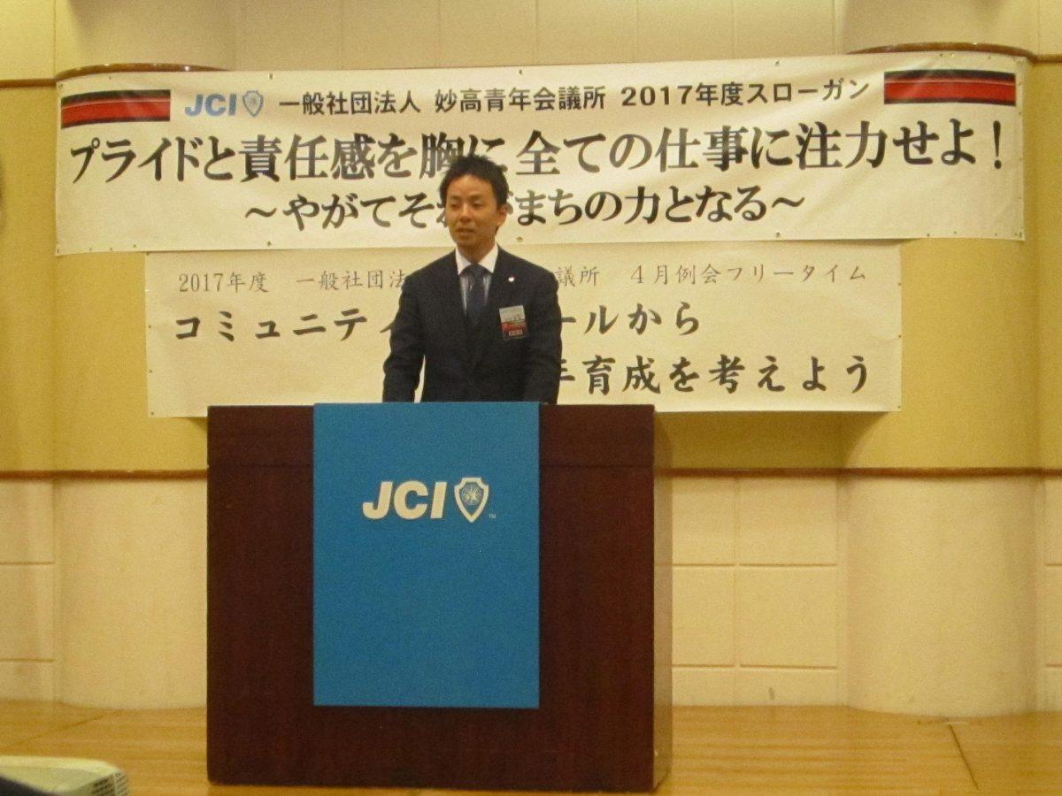 中田理事長のご挨拶。先日の野球・ソフトボール大会の様子などをお話しいただきました。
