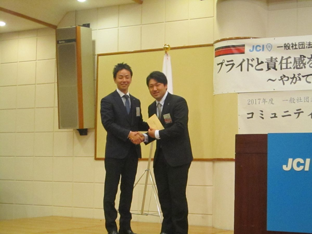 同じく、まちの力醸成委員会の山本副委員長も4月生まれです。