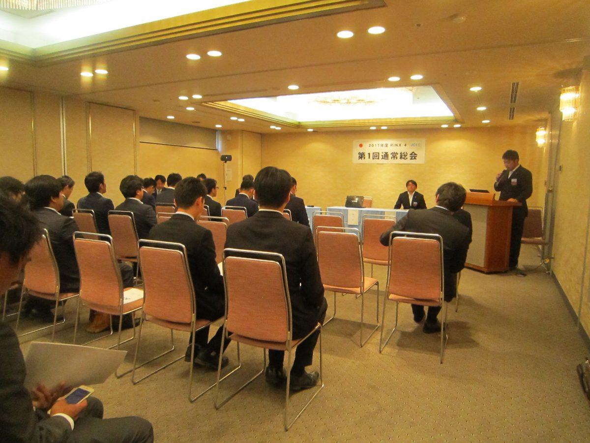 続けて、総会が行われました。