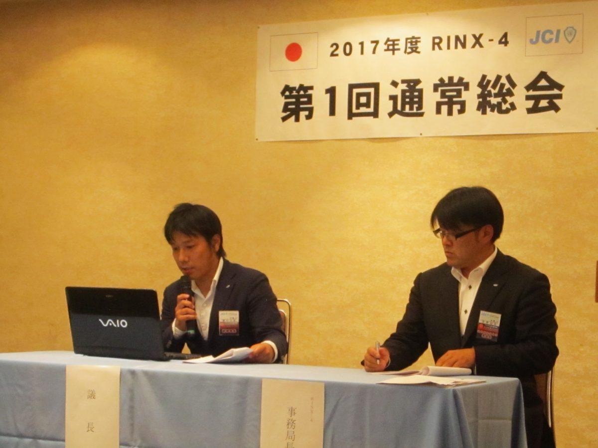 藤村副理事長(左)と、連携推進委員会の安原委員長(右)です。