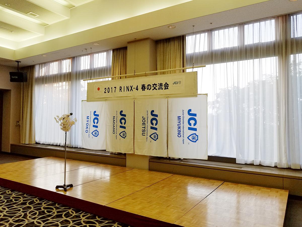 イメージ写真:RINX-4 総会・春の交流会が開催されました(1)
