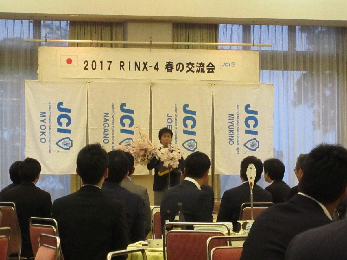 藤村副理事長からの開会宣言です。