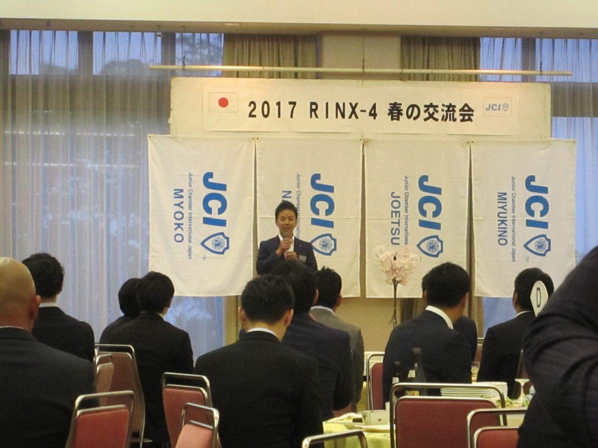 中田理事長より、参加者の皆さんへのご挨拶です。