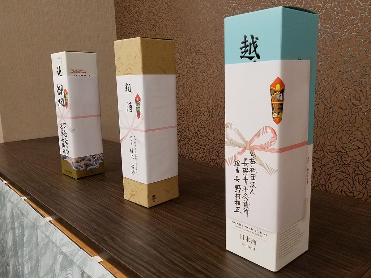 会場には、上越、長野、みゆき野の各青年会議所からの祝い酒も頂戴しました。