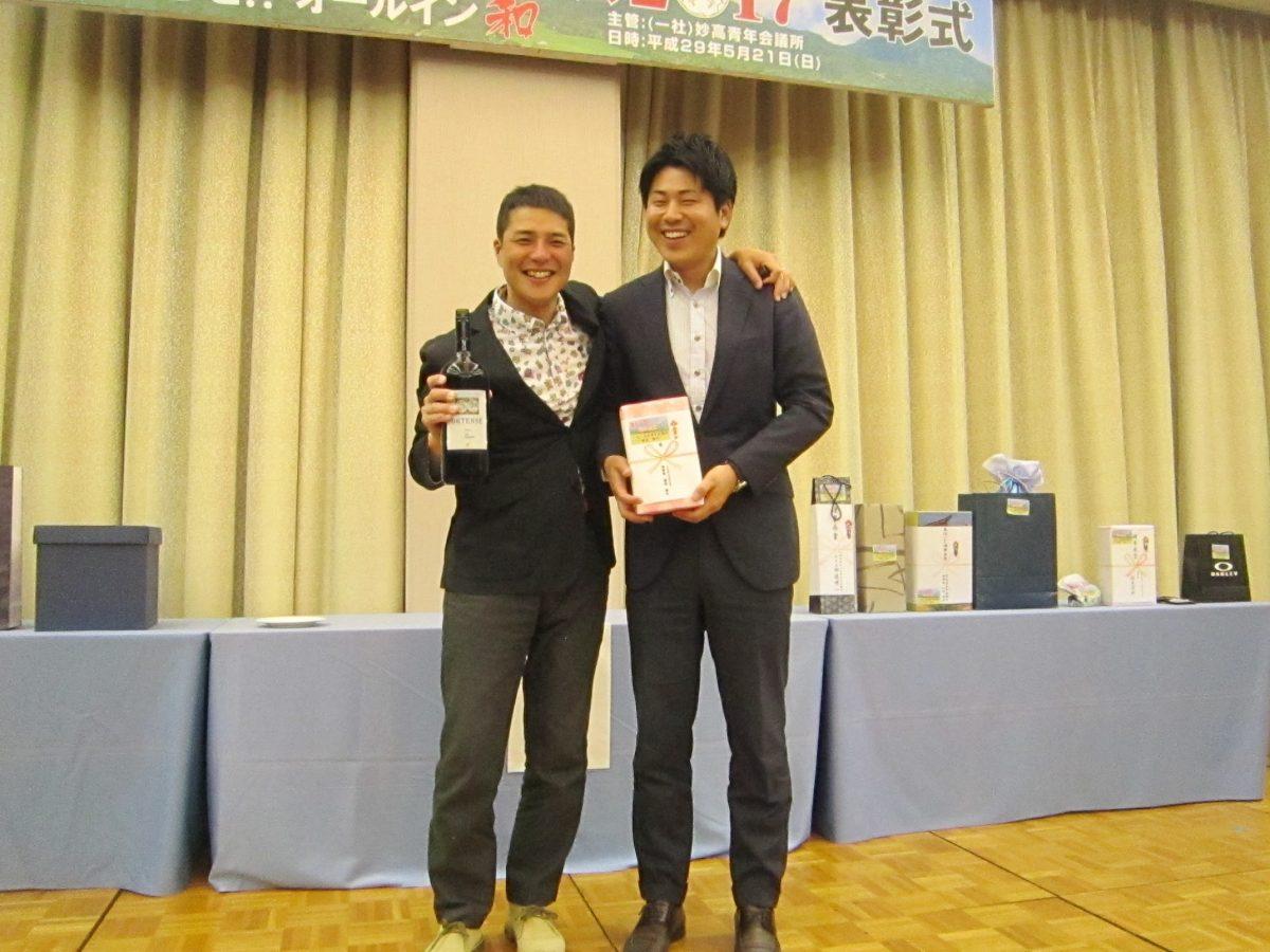 イメージ写真:【ブロック会員ゴルフ大会2017】表彰式編(1)