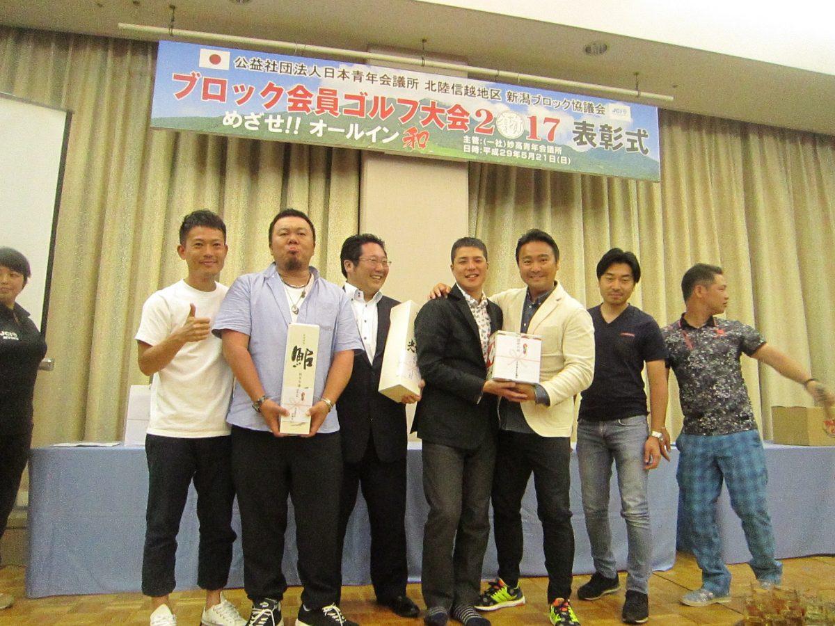 個人の表彰はもちろん、青年会議所ごとに「団体賞」の発表も行われました。