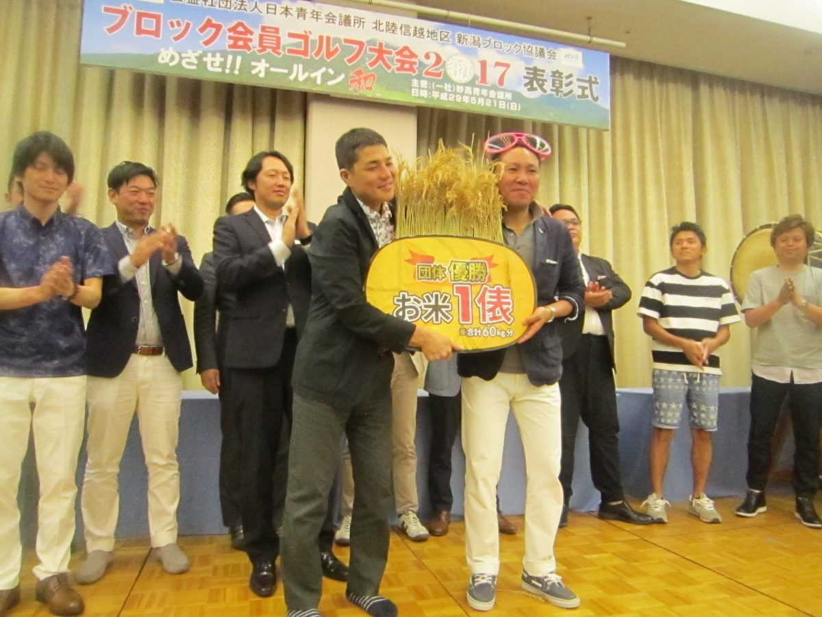 団体優勝の商品は、お米1俵!こちらも目録での贈呈で、POPに「稲穂」が彩られていました。