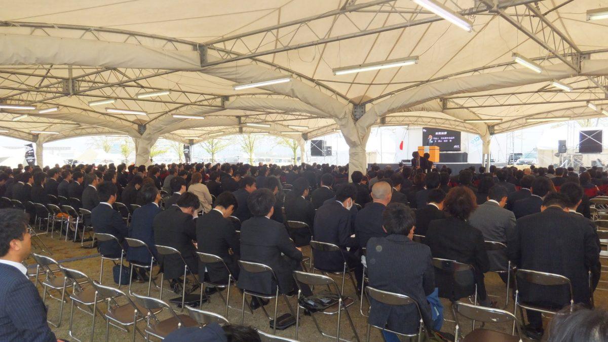 式典が始まりました。当日は新潟ブロックの各青年会議所から多くのメンバーが出席しておりました。