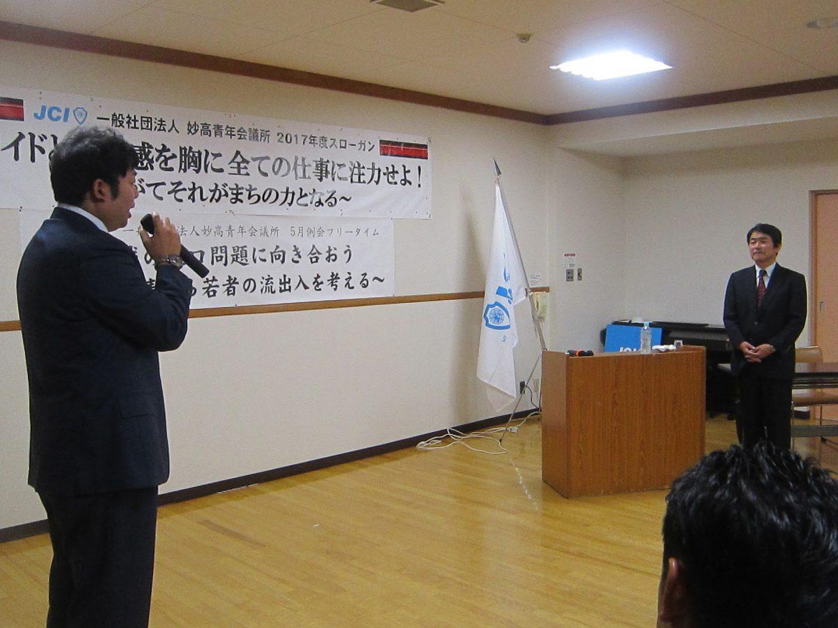 ご講演いただいた西條様へ、中田副理事長からの謝辞です。