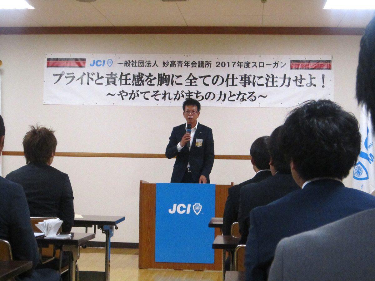 横山監事からの総評です。良い活動を継続して、多くの会員が参加できるようにメンバー一同頑張っていきましょう!