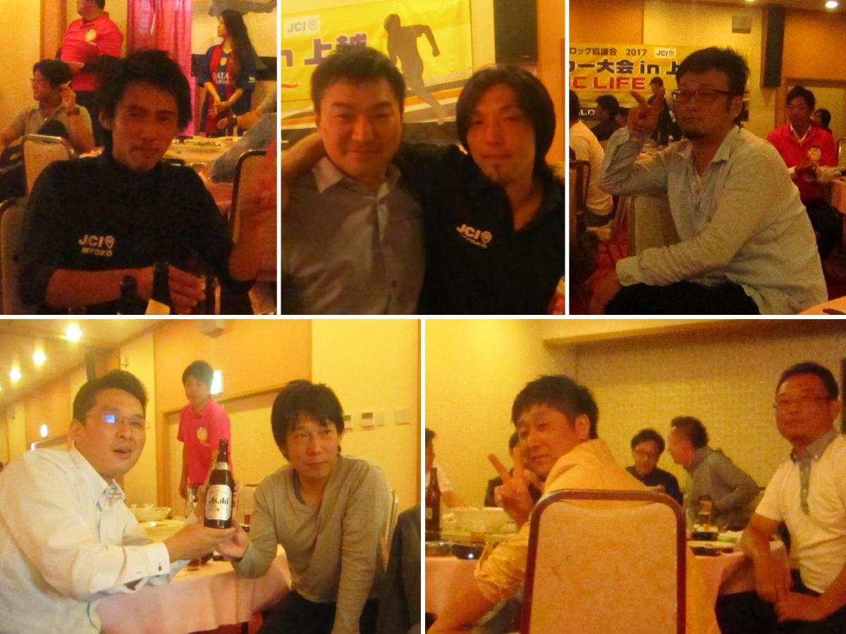妙高JCのそれぞれのメンバーも、他の青年会議所の皆さんとの再会を祝ったり、メンバー同士で楽しく交流していました。