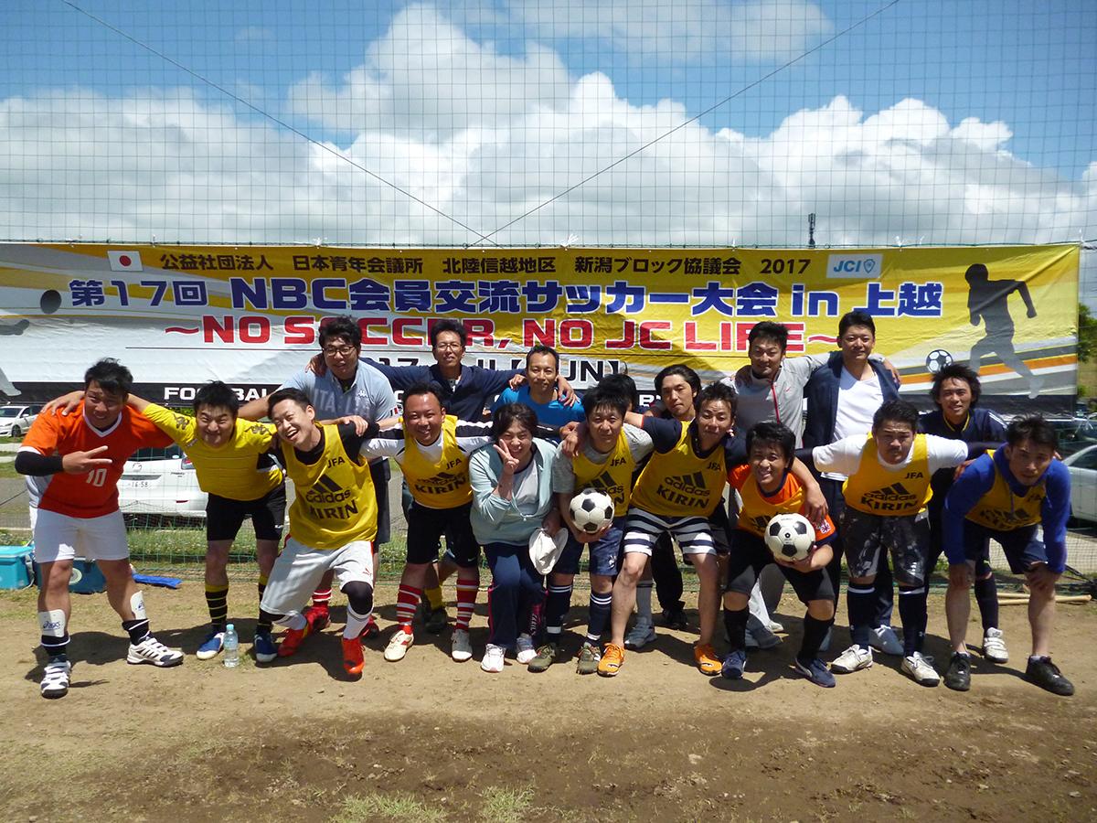 イメージ写真:「新潟ブロック協議会 ブロック会員交流サッカー大会」に参加してきました!