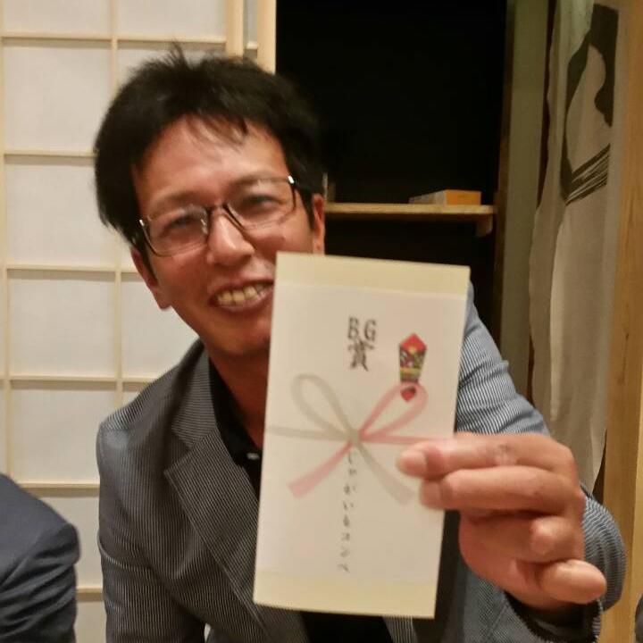 横山監事がベスグロ賞を受賞です!