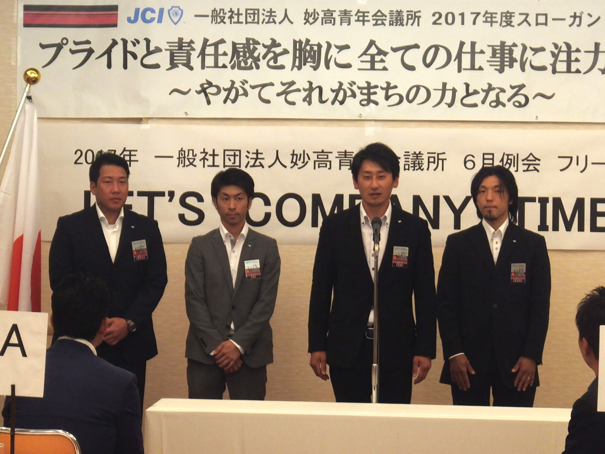 山川委員長(右から2番目)率いる会員交流委員会の皆さんより、妙高JCシニアクラブとの交流ゴルフコンペへの参加の御礼がありました。