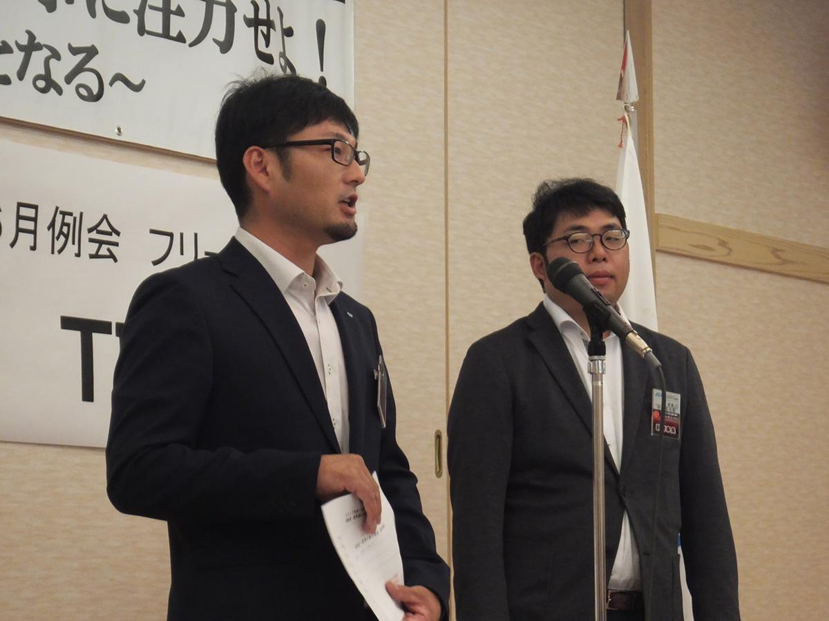 新潟ブロックの委員会が妙高で開催される旨の案内がありました。また、阿部副委員長(左)からは理事長監事選出選挙についての説明もありました。