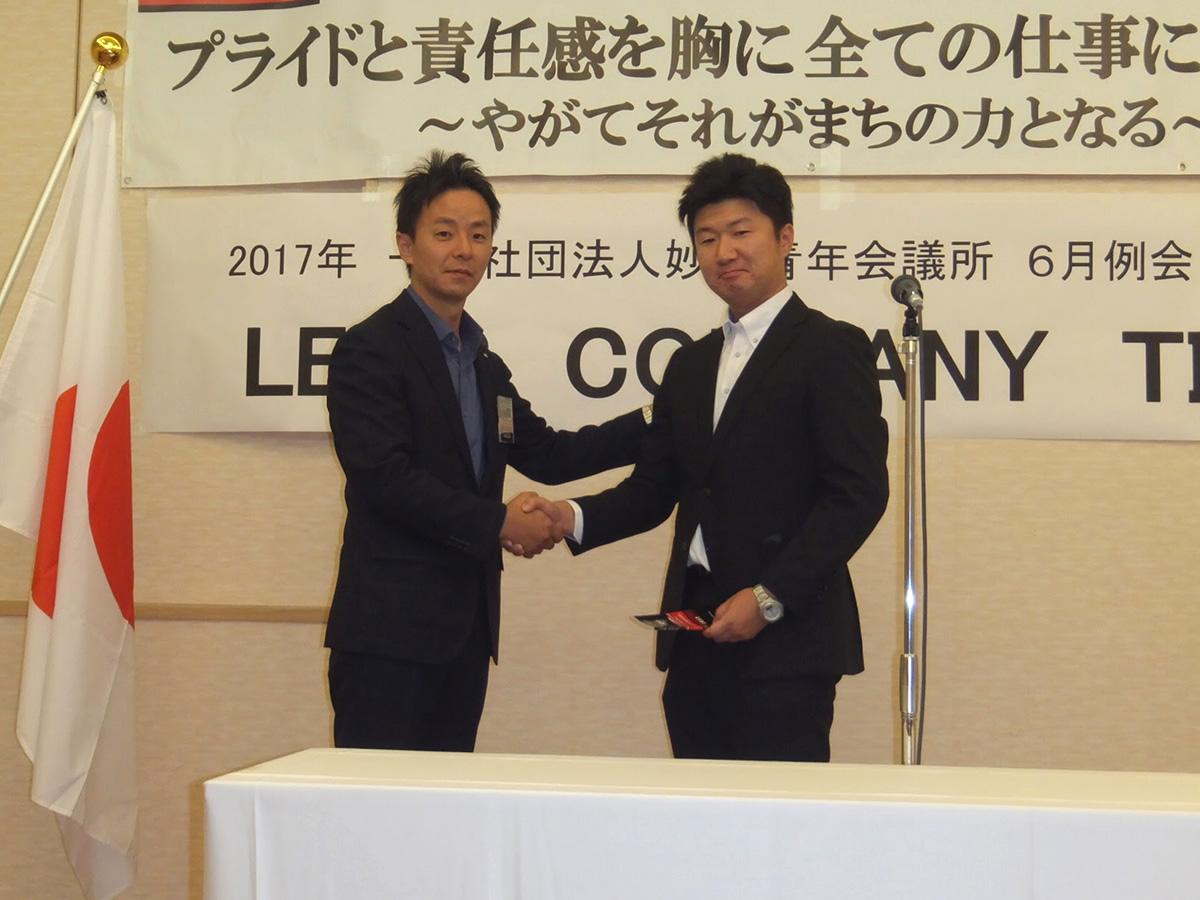 6月から妙高青年会議所に新入会員が加わりました。こちらは小林君(右)です。これからよろしくお願いします!