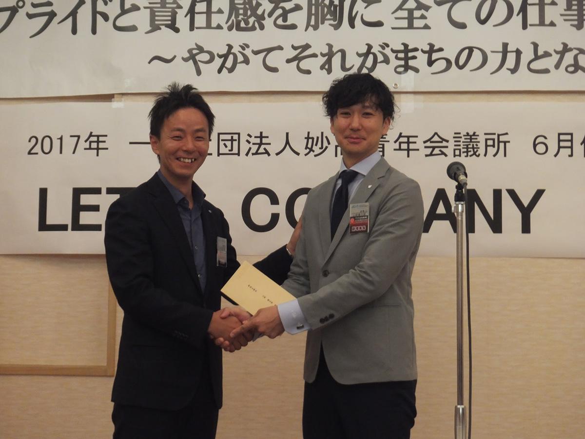 続いて、山﨑副理事長です。