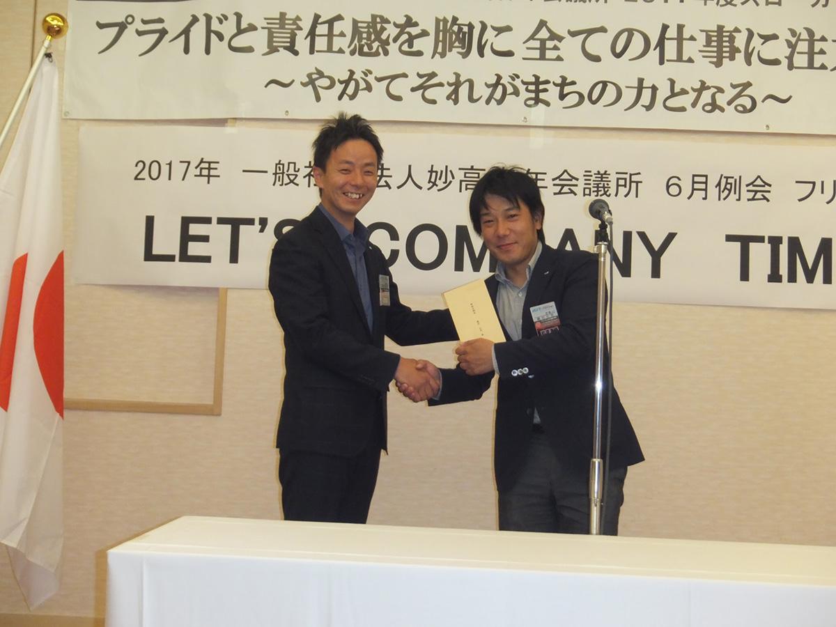 こちらは、藤村副理事長です。