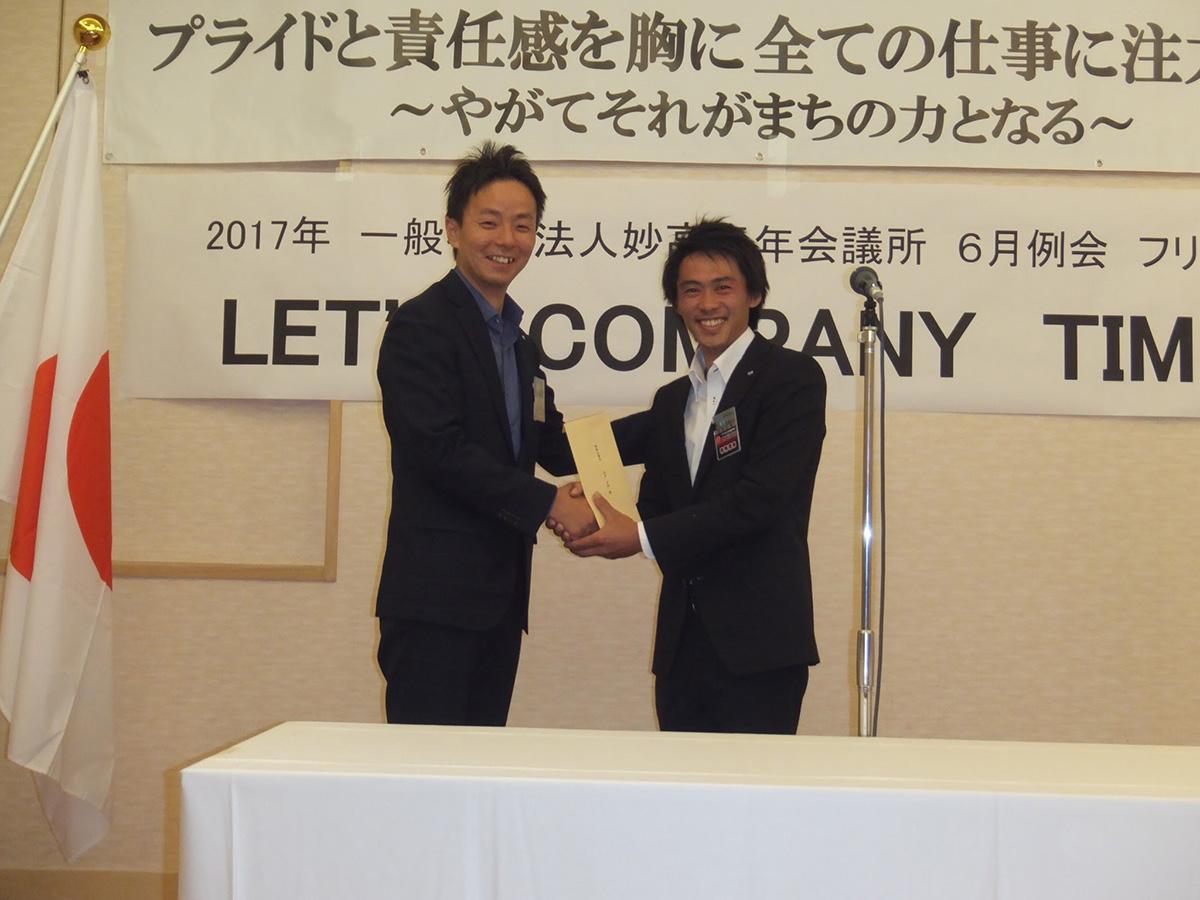 そして、吉田専務理事です。皆さん、おめでとうございます!