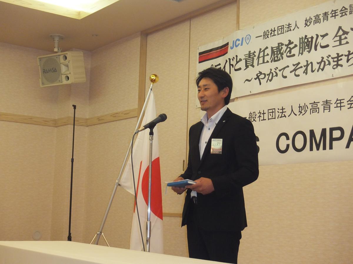 さて、フリータイムが始まりました!まずは山川委員長からの趣旨説明と、委員長のお勤め先のPRです。