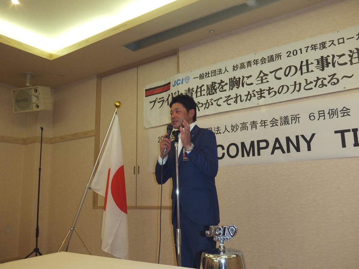 改めて乾杯を。岡山直前理事長より、妙高地域の活性化について貴重な話をいただきました。