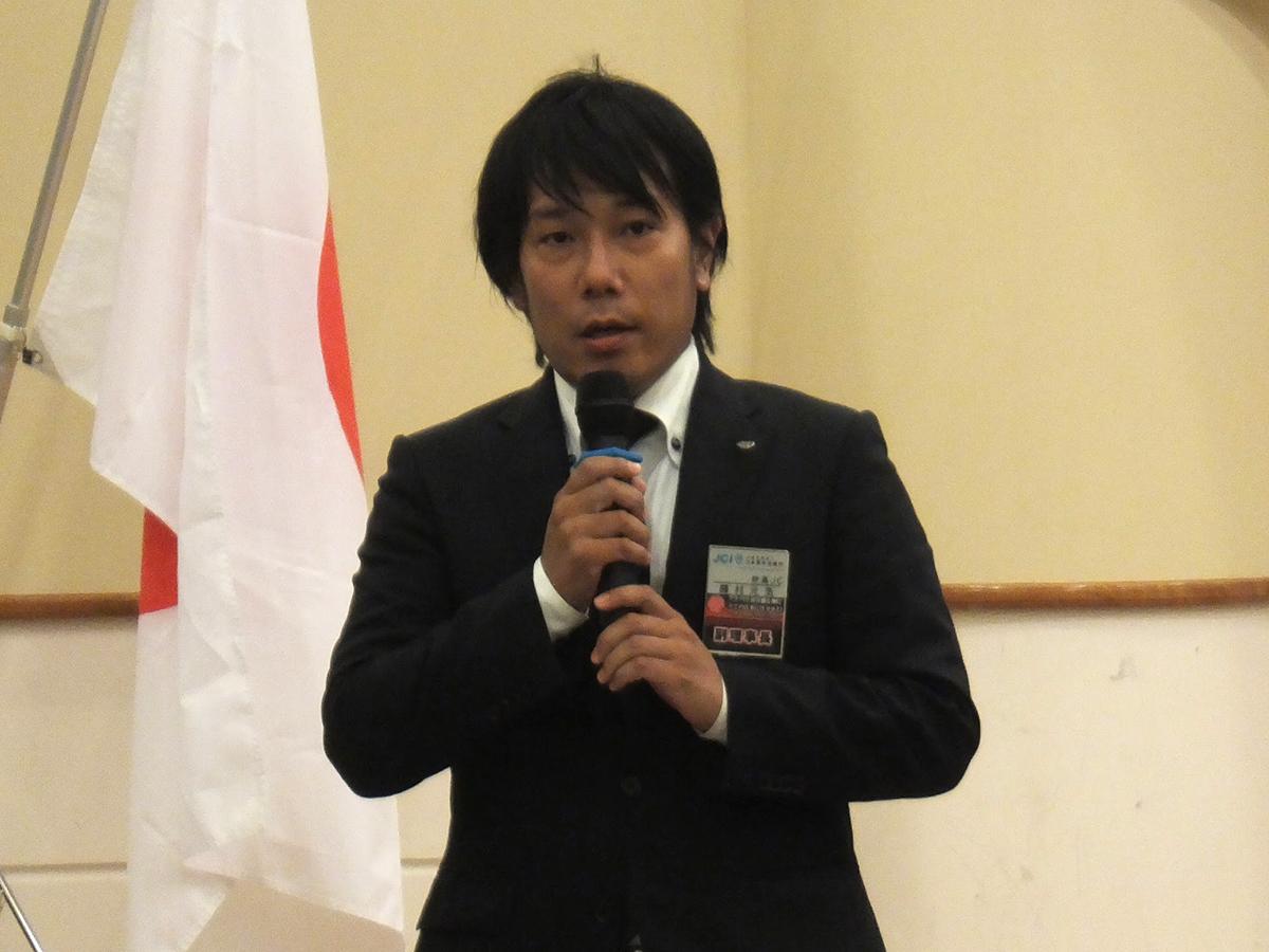 2018年度監事予定者に承認された藤村君(2017年度副理事長)です。「精一杯やります!」との決意表明がありました。