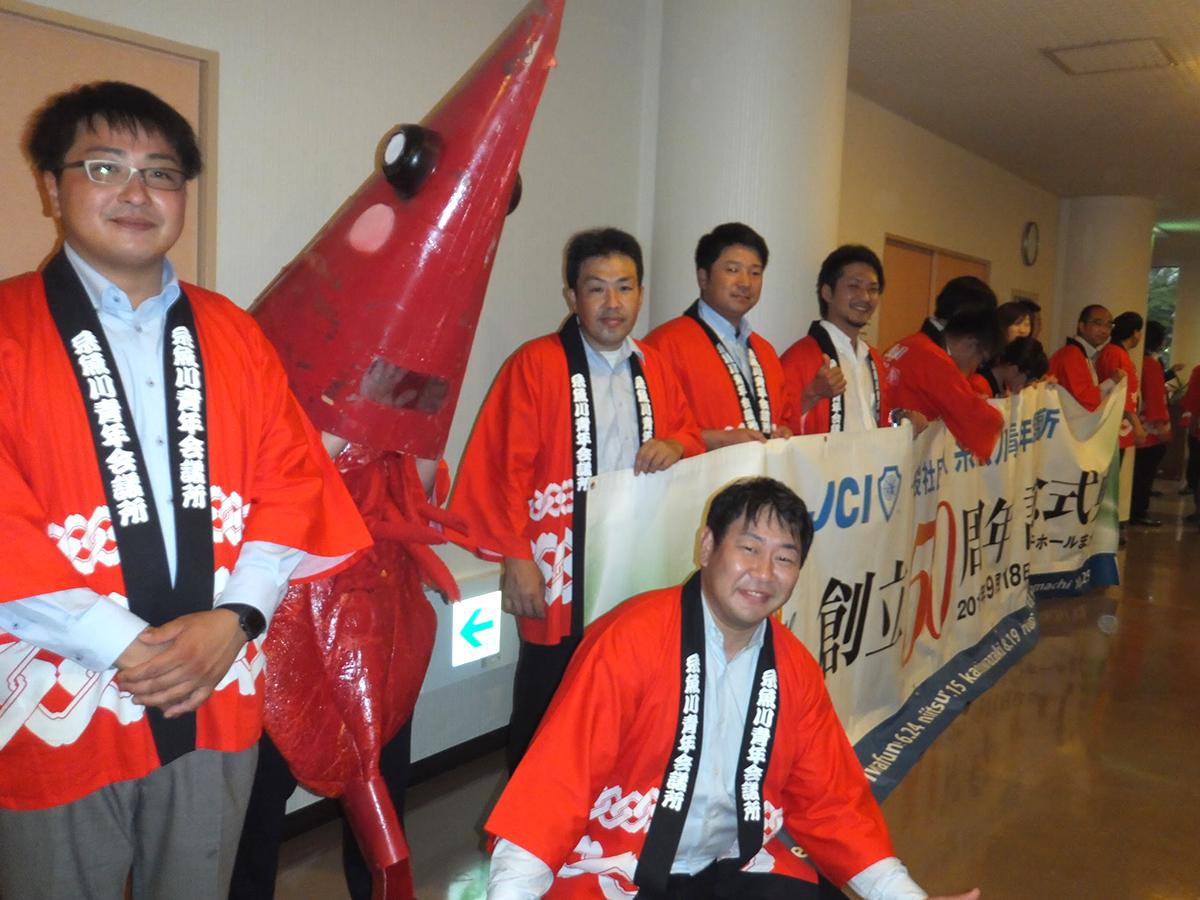 さて、本日の例会・臨時総会の時間に、糸魚川JCの会員の皆様より、50周年記念式典のPRにお越しいただきました。