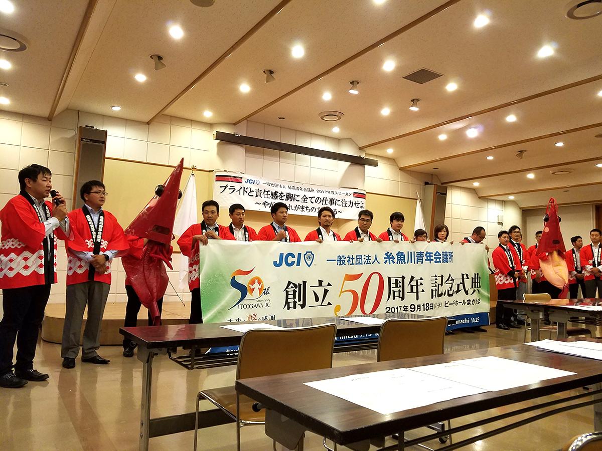 妙高JCの会員の前で、糸魚川JCの岩崎理事長(左)をはじめとする皆様より、9月18日(祝)開催の50周年記念式典のPRをしていただきました。