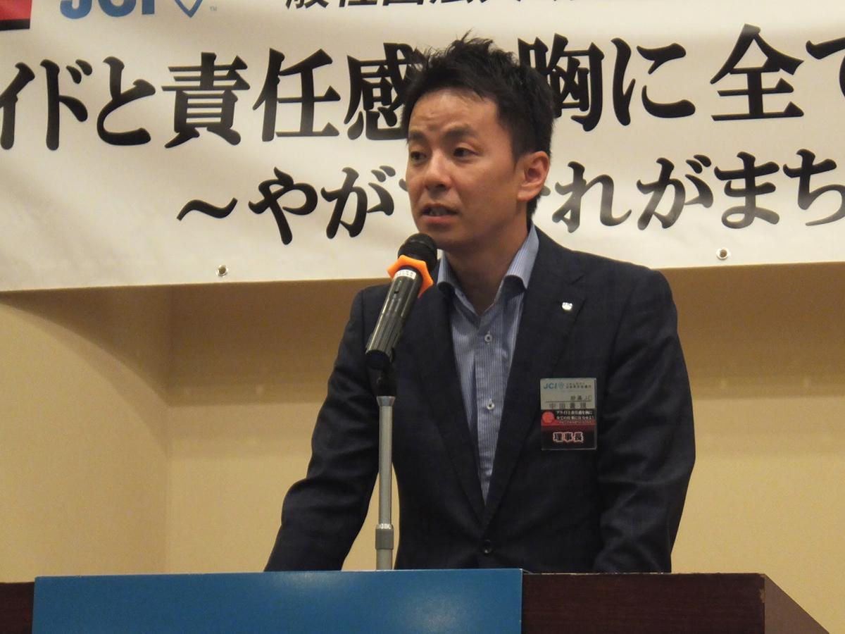総会に引き続き、7月例会が始まりました。いよいよ2017年度も後半を迎え、中田理事長からも「忙しい中、楽しみながらやってほしい」とのお話がありました。