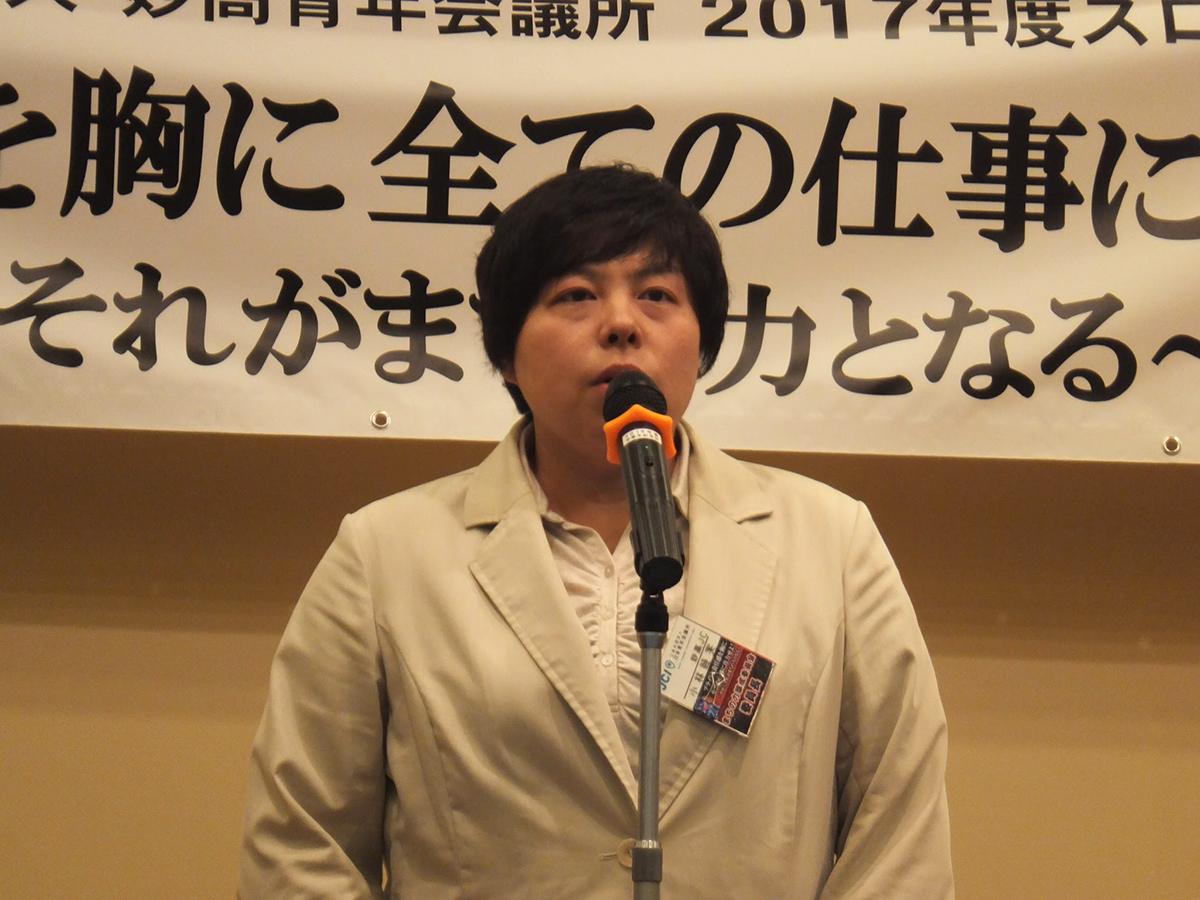 まちの力醸成委員会の小林委員長より。8月の「あらいまつり」に関する連絡や、前夜祭として行われる「第4回 水合戦」についてのお話がありました。