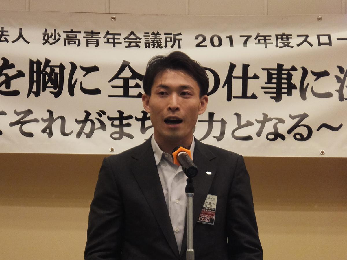 今月の3分間スピーチは堀副委員長です。今回は、日本の農業情勢についてのスピーチでした。