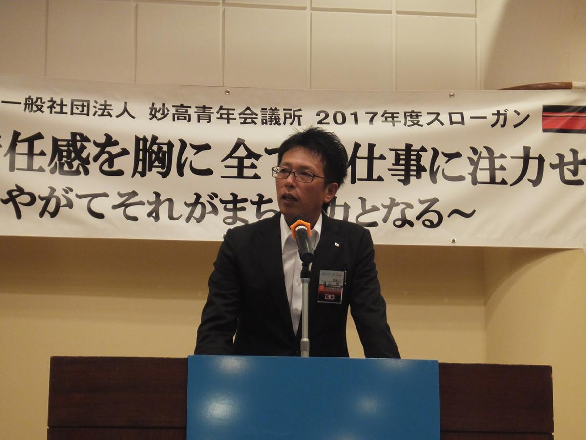 横山監事からの総評です。後半の半年も健康に留意して、皆さんで頑張っていきましょう!