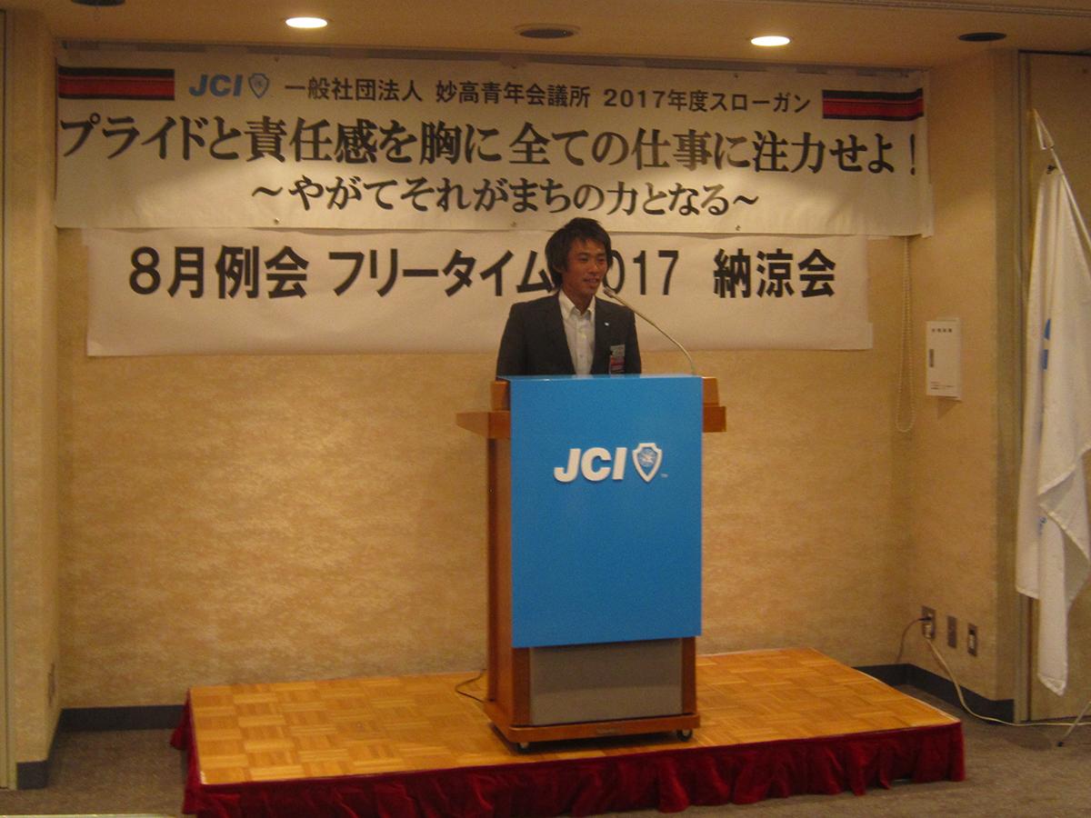 吉田専務理事より、閉会宣言です。