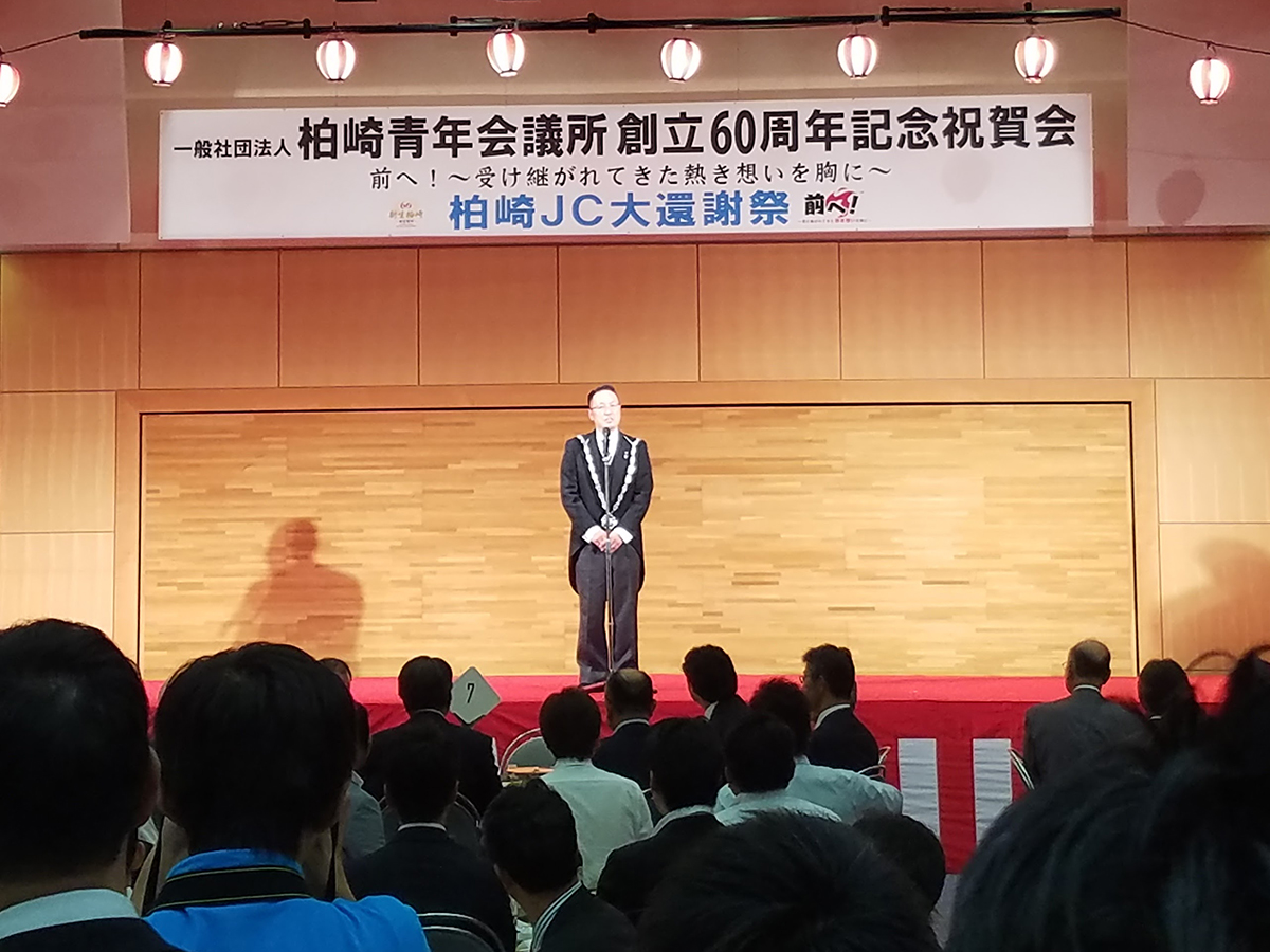 田邉理事長のご挨拶から始まりました。