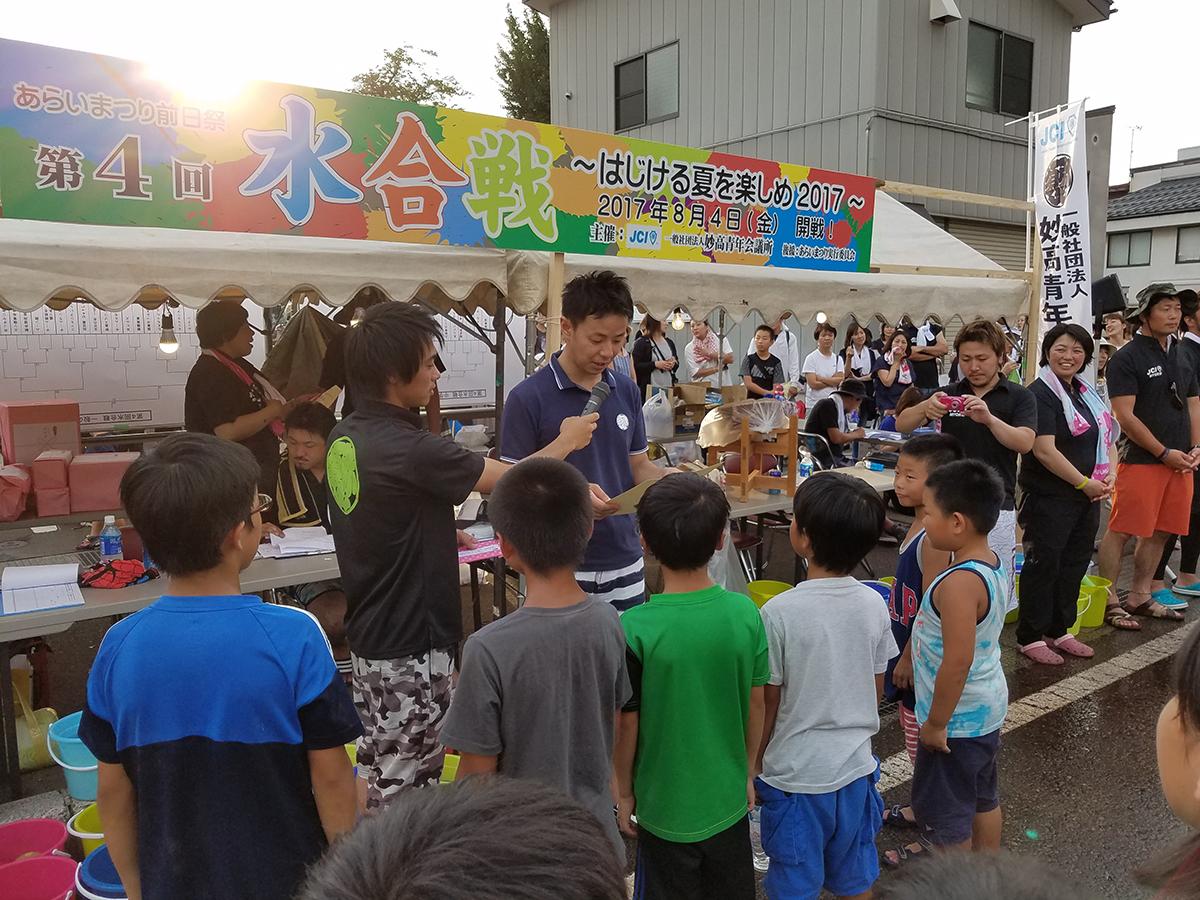 地元の小学校の同級生、近所の子供達どうしで組んだチームなどなど。