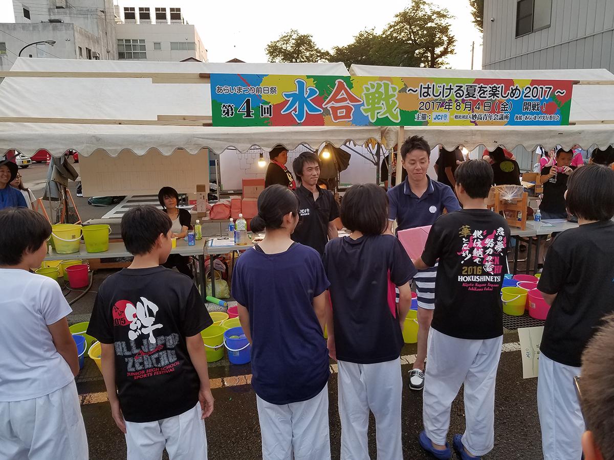 中学生の部の入賞チームにも、賞状と豪華な賞品が贈られました。