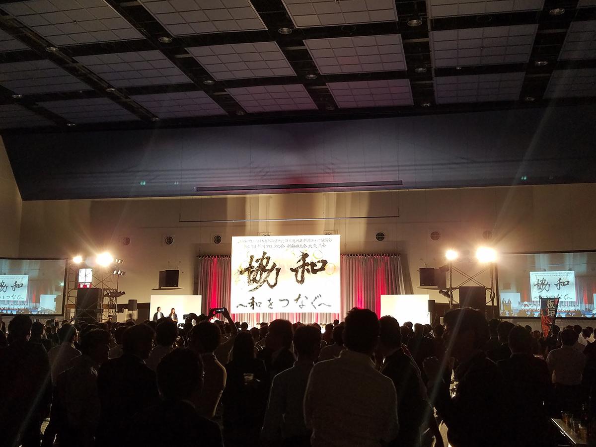 ブロック大会のテーマ「協和」の完成です!会場からも拍手が起こりました!!