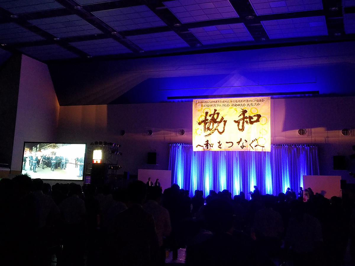 続いて映像には、新発田の街のお祭りの様子が映されました。