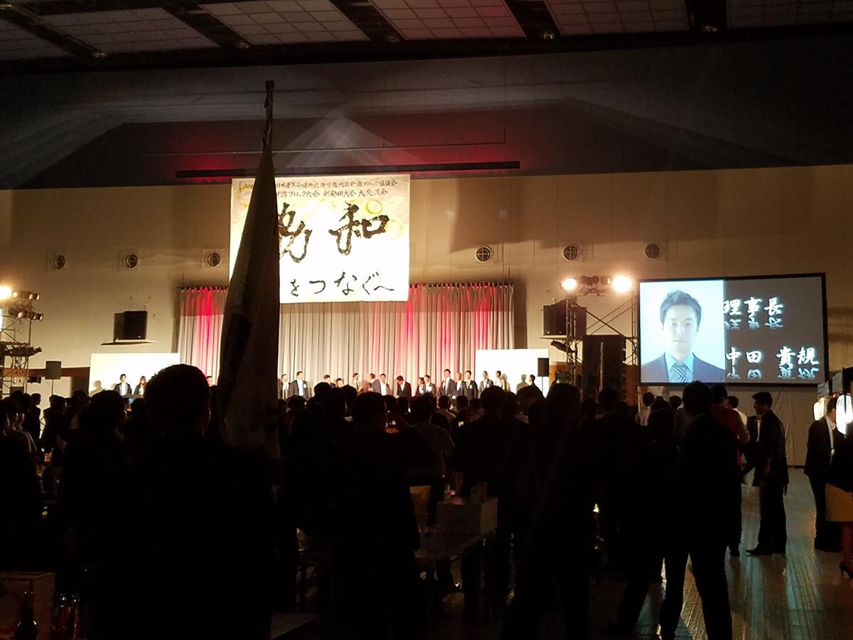 続いては各青年会議所の理事長が紹介され、登壇しておりました。もちろん中田理事長もいます!