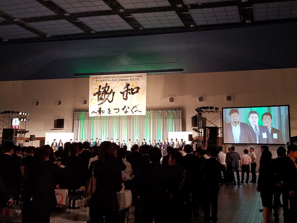 新潟ブロック協議会・石黒会長(スクリーン中央)からのご挨拶です。