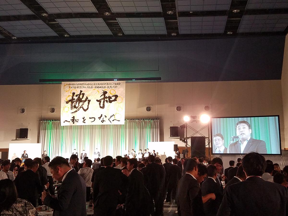 先ほどの発表者の方からのコメントです。上越青年会議所の皆様、おめでとうございます!