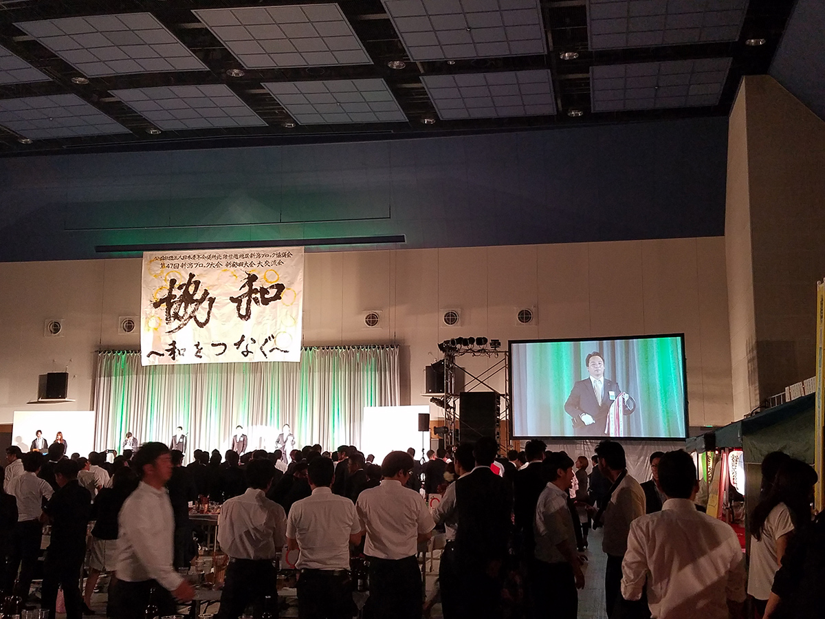 次年度ブロック大会の開催予定地・小千谷に、開催のための「キー」が渡されました。